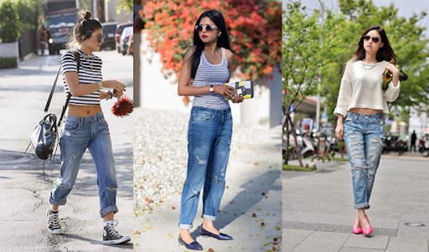 Как появились джинсы-бойфренды и кому они подходят