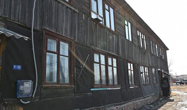 Дегтярёв выбил деньги из Москвы на расселение аварийных бараков в Хабаровске