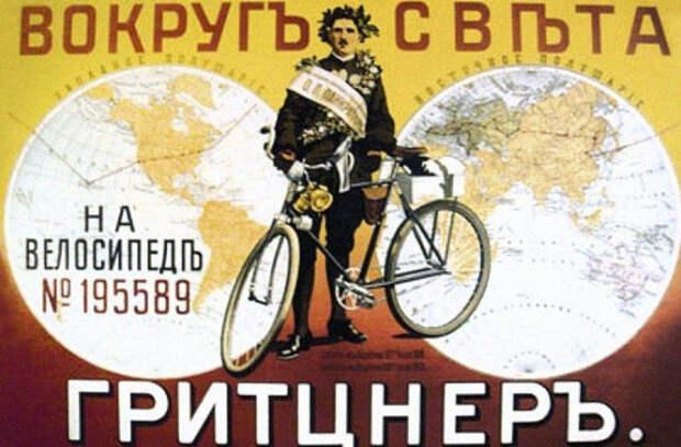 Забытые путешественники России XX века