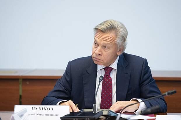 Пушков назвал попытки Киева «задавить» Россию забавными