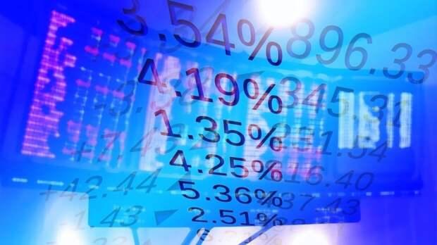 Биржевые индексы РФ снизились в начале торгового дня