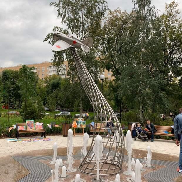 Москвичи могут посетить парки столицы, не выходя из дома