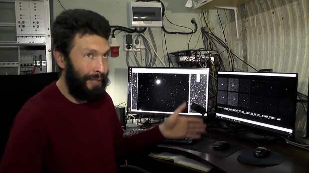 Неизвестный астероид обнаружили крымские ученые. ФАН-ТВ