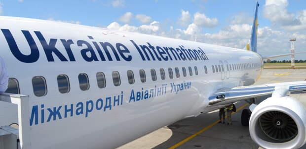 Отказ от российского неба поставил украинские авиакомпании на грань выживания