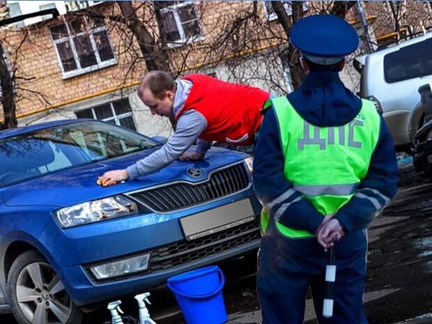 За что могут оштрафовать автолюбителя в собственном дворе