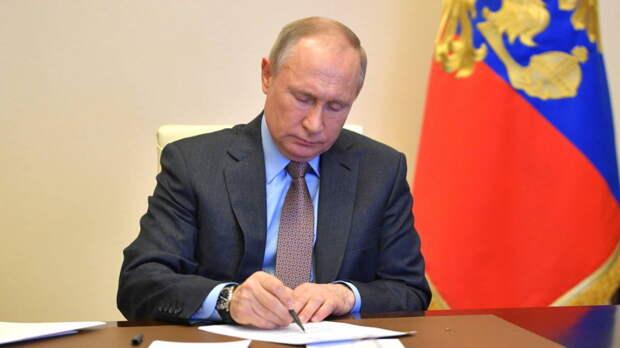 Путин назначил дату выборов в Госдуму на 19 сентября 2021 года