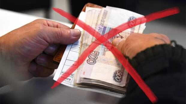 С 1 января 2023 года прекращается выплата страховых пенсий – закон уже подписан