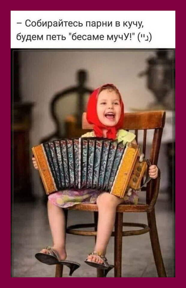 Веселые истории о нас.  Дети