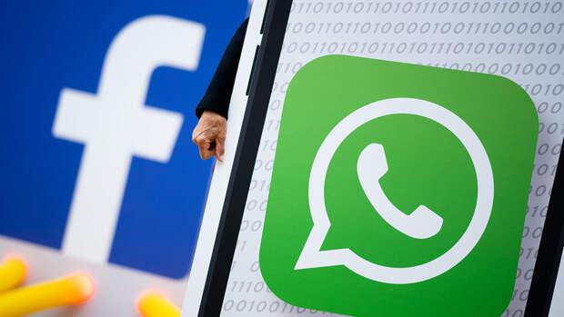 Зачем WhatsApp на самом делеизменил свою политику конфиденциальности