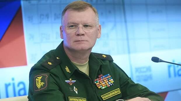 «Уже приводило к трагическим последствиям»: Минобороны ответило на призыв Германии говорить с Россией с «позиции силы»