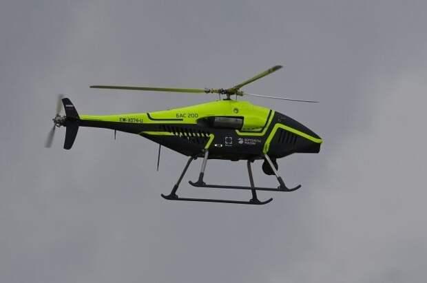 Ростех планирует создать беспилотник с грузоподъемностью в тонну