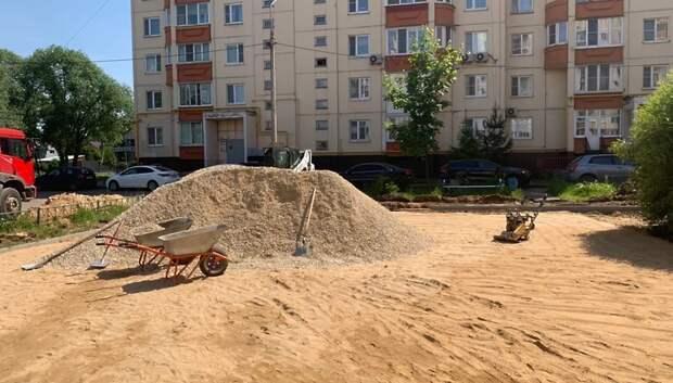 В микрорайоне Климовск начали делать основание для детской площадки