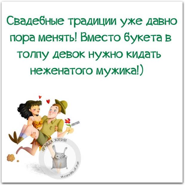 1426189697_frazki-25 (604x604, 181Kb)