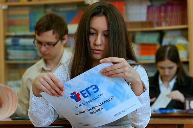 Источник фото: media56.ru