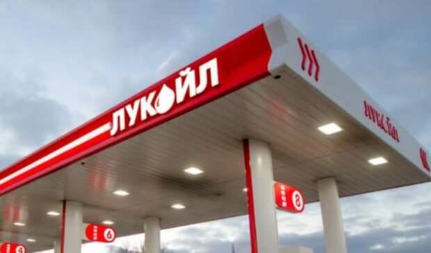 «Дочка» ЛУКОЙЛа, исполнив требование ФАС, снизила цены наАЗС вКалмыкии