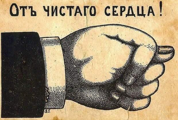 Нельзя помогать Украине
