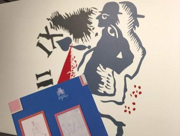 Виртуальная программа «Бунт картин!» состоится на базе Музея русского импрессионизма
