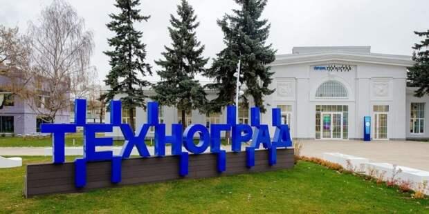 Сергунина: «Техноград» проведет цикл вебинаров по развитию гибких навыков. Фото: Д.Гришкин, mos.ru
