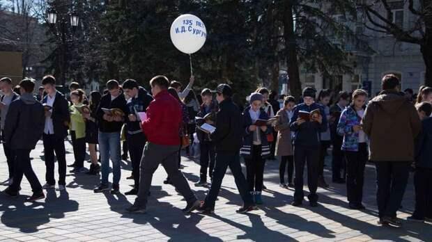 Школу Ставрополя лишили профиля и имени писателя Ильи Сургучева
