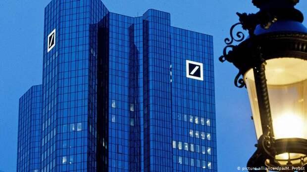 США оштрафовали «дочку» Deutsche Bank за нарушение санкций против РФ