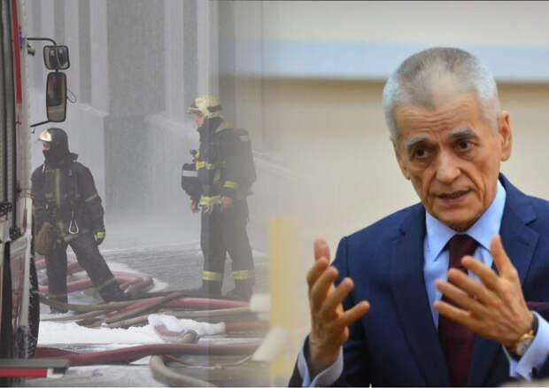 Онищенко рассказал о возможных причинах пожара в рязанской больнице