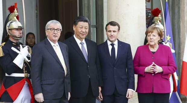 Готова ли Европа присоединиться к инициативе «Один пояс, один путь»?