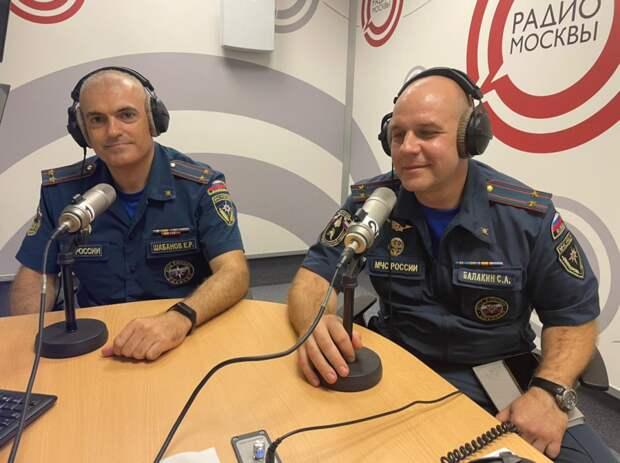 Сотрудники МЧС САО в прямом эфире на «Радио Москвы»