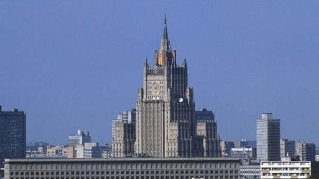МИД РФ вызвал посла Чехии в Москве