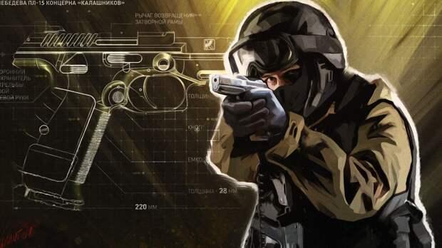"""Гендиректор """"Калашникова"""" сообщил о передаче пистолета Лебедева в Росгвардию"""