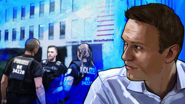 Алексей Навальный находится на лечении в Германии
