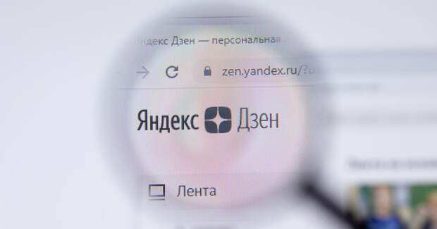 «Яндекс.Дзен» подвел итоги борьбы с фейковым контентом
