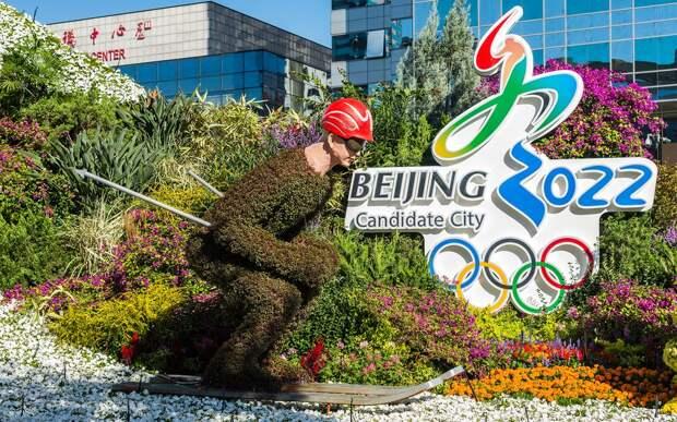 Конгрессмены США призвали МОК перенести Олимпийские игры из Пекина