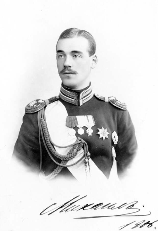 Князь Михаил Александрович.jpg