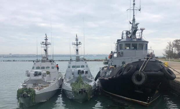 ЕСПЧ принял срочное и важное решение по РФ и морякам Украины