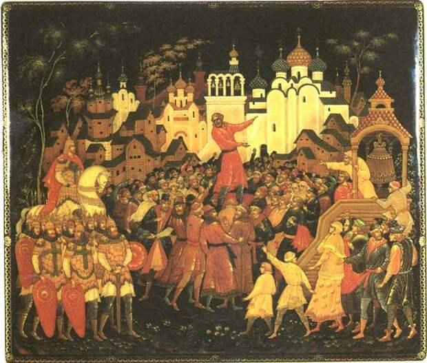 Миф о новгородской свободе