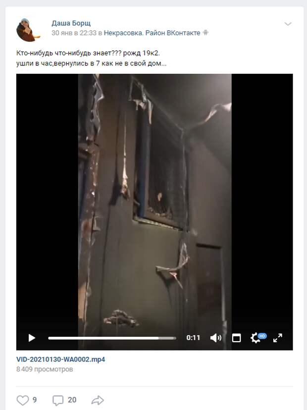 Вандалы устроили пожар в подъезде на Рождественской