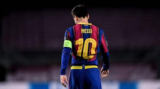 Месси дисквалифицирован на 2 матча за красную карточку в финале Суперкубка Испании
