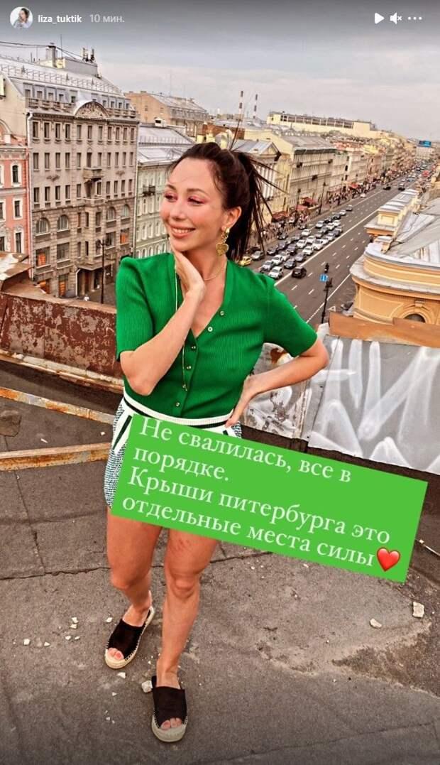 Туктамышева поучаствовала в третьей фотосессии для глянца в этом году. Съемки проходили на крыше в Санкт-Петербурге