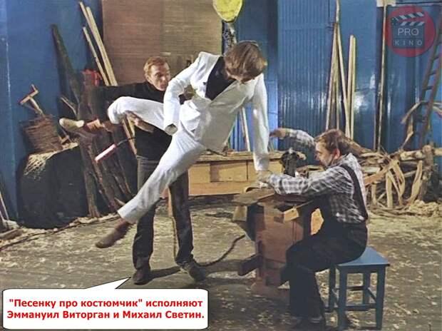 """Где и как снимали фильм """"Чародеи"""""""