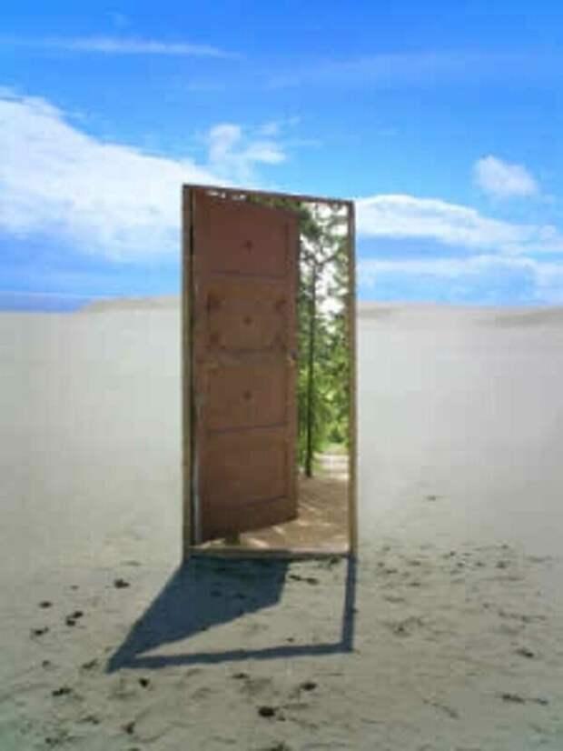 Портал в иное измерение