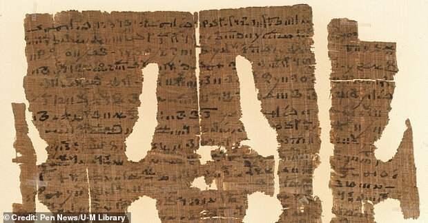 На древнем египетском папирусе обнаружили заклинание привораживания мужчины