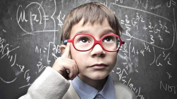 Хочешь узнать насколько умён будет твой сын? Смотри на отца своей жены генетика, дети, истории, родители, старость