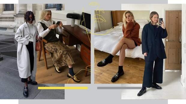 Лоферы — неподвластная времени обувь, которая снова в тренде в 2021 году