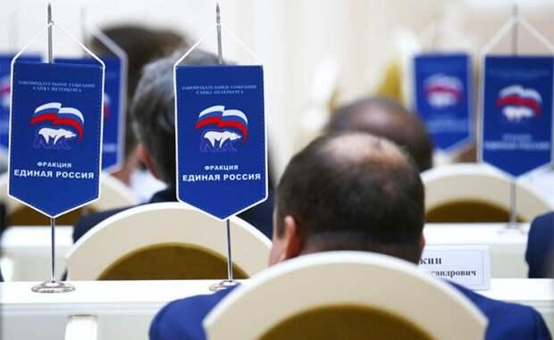 Партия «макарошек» еще надеется вернуть доверие россиян. «Единая Россия» нашла оригинальный способ повысить рейтинг