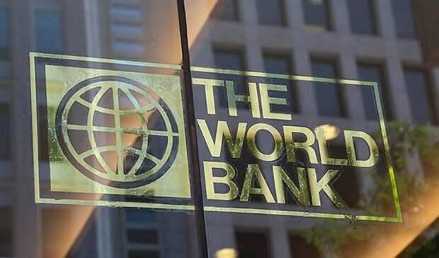 Всемирный банк: в2022 году баррель нефти будет стоить $50