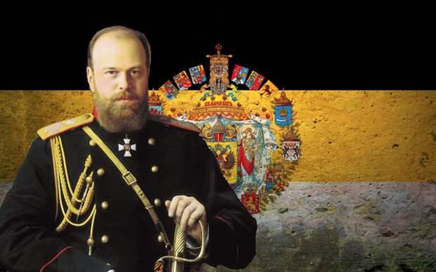 За что Александра III прозвали Миротворцем