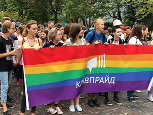 Киев и Гоморра