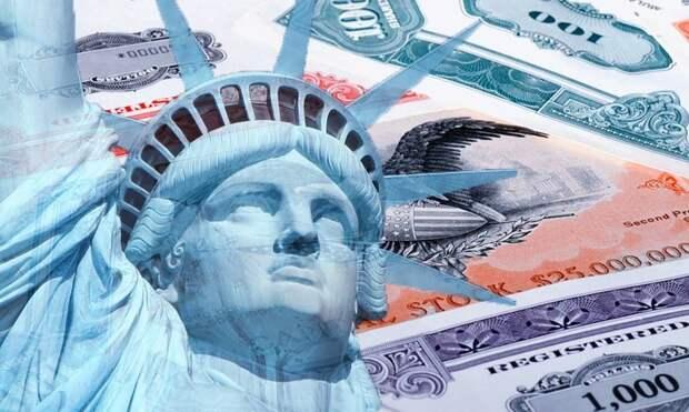 Доходность казначейских облигаций США выросла