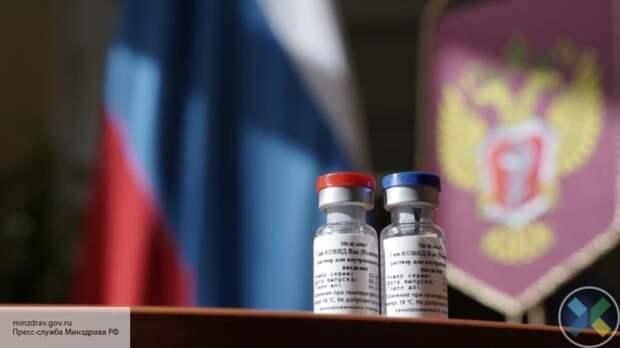 """На Украине начали сбор подписей за регистрацию вакцины """"Спутник V"""""""