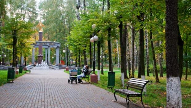 54 заявки подали на участие в смотре‑конкурсе «Парки Подмосковья»